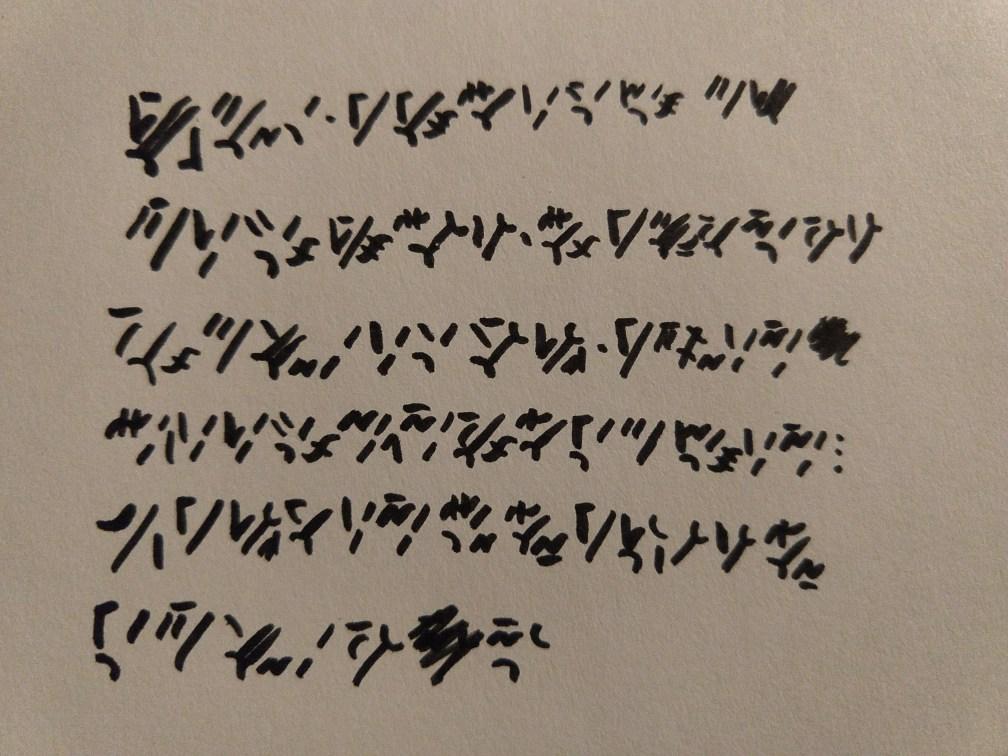 Text written in baofusk